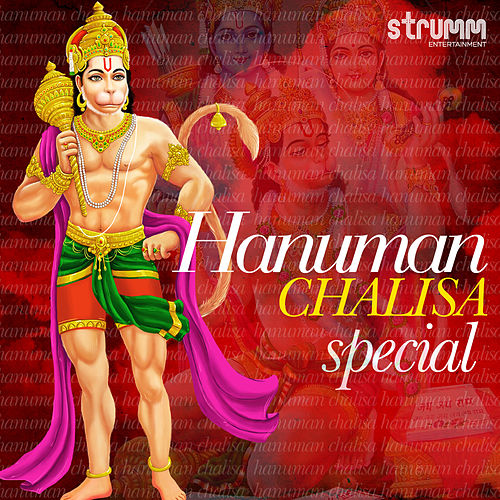 Hanuman Chalisa Special by Various Artists