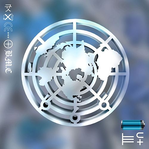 Baby F-16 (EP) de Panteros666
