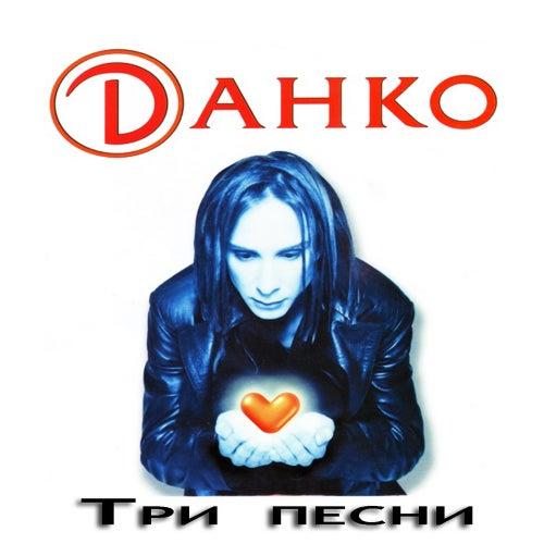 Three Songs von Danko