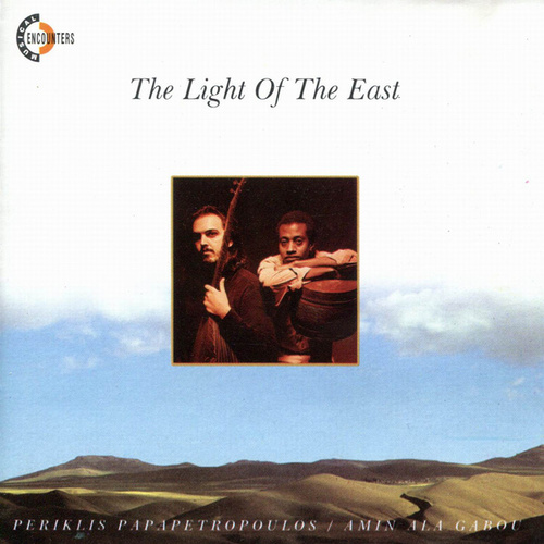 The Light of East by Periklis Papapetropoulos