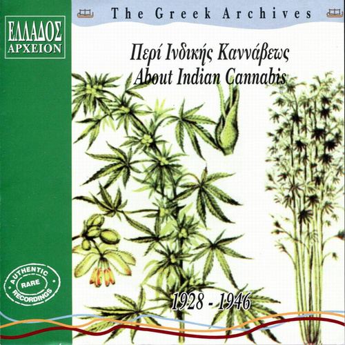 About Indian Cannabis by Various Artists