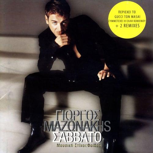 Savvato [Σάββατο] by Giorgos Mazonakis (Γιώργος Μαζωνάκης)