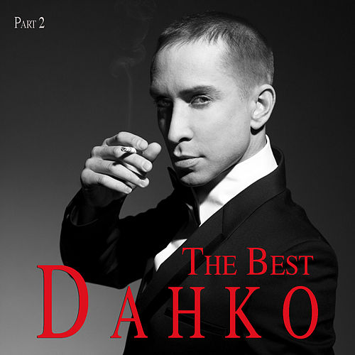 The Best Part.2 von Danko