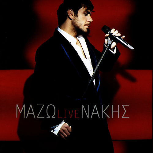 Live by Giorgos Mazonakis (Γιώργος Μαζωνάκης)