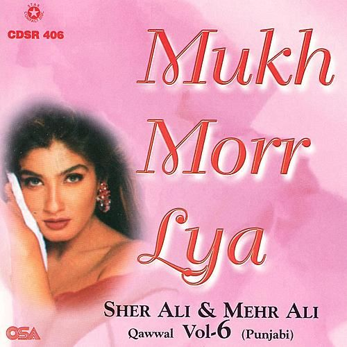 Mukh Morr Lya by Sher Ali