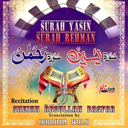 Surah Yasin Surah Rehman (with English Translation) by Ibrahim Walk
