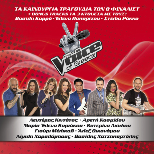 The Voice Of Greece von Various Artists