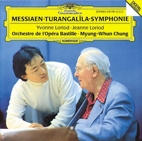 Messiaen: Turangalîla Symphony by Yvonne Loriod