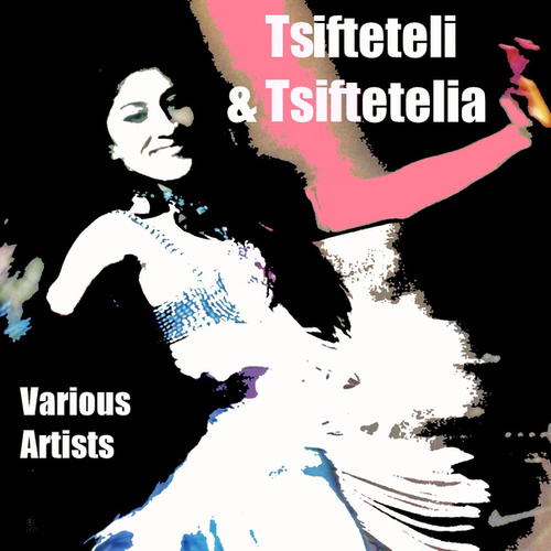 Tsiftetelia von Various Artists