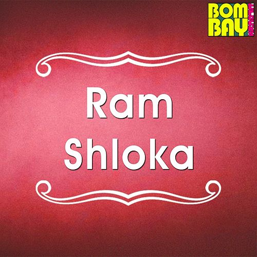 Om Dashrathay (Ram Shloka) by Sheeba