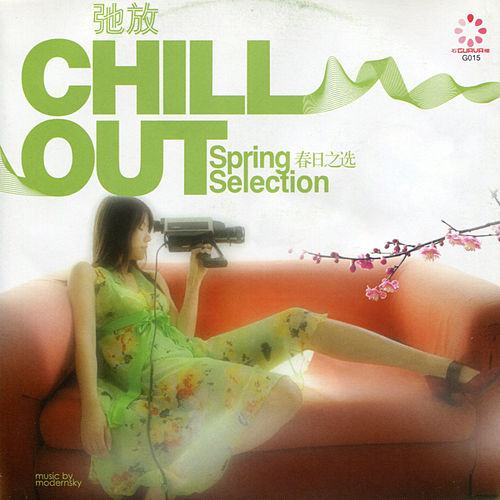 Spring Selection von Various Artists