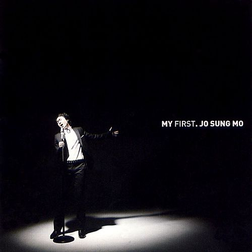 My First by Jo Sung Mo