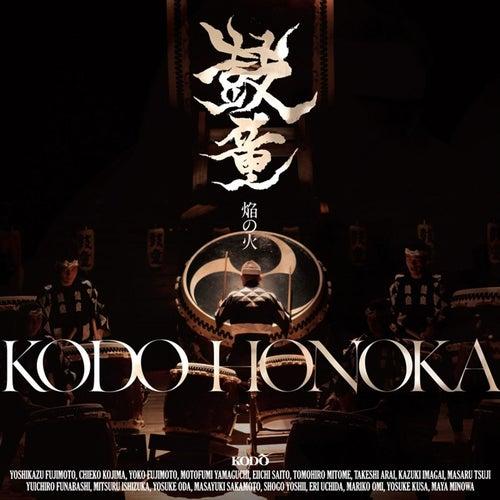 Honoka (Live) de Kodo