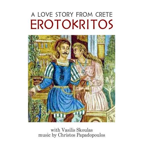 Erotokritos A Love Story From Crete by Christos Papadopoulos (Χρήστος Παπαδόπουλος)