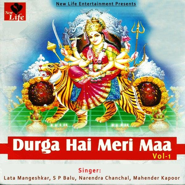 Durga Hai Meri Maa, Vol  1 by Lata Mangeshkar