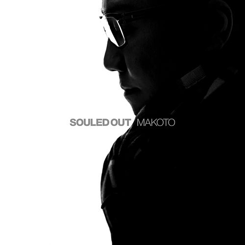 Souled Out von Makoto