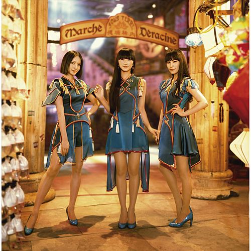 Cling Cling (EP) von Perfume