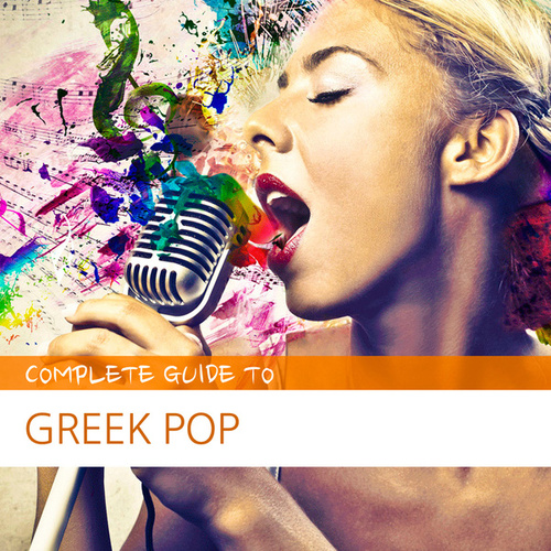 Rough Guide to Greek Pop by Various Artists
