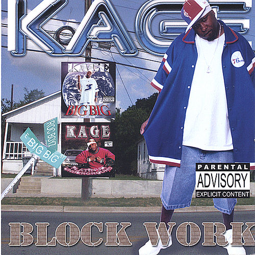 Block Work by Kage