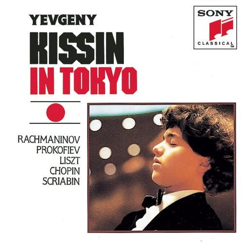 Kissin in Tokyo by Evgeny Kissin