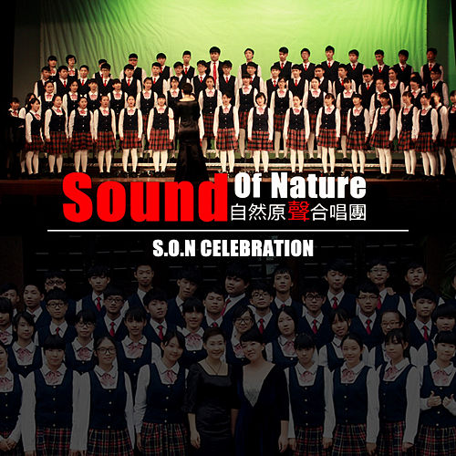 S.O.N Celebration di The Sound of Nature