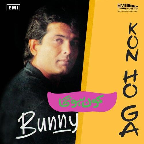 Kon Ho Ga de Bunny