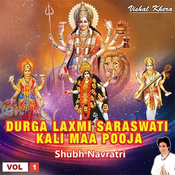 Saraswati Beej Mantra by Vishal Khera