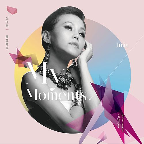 My Moments by Julia Peng