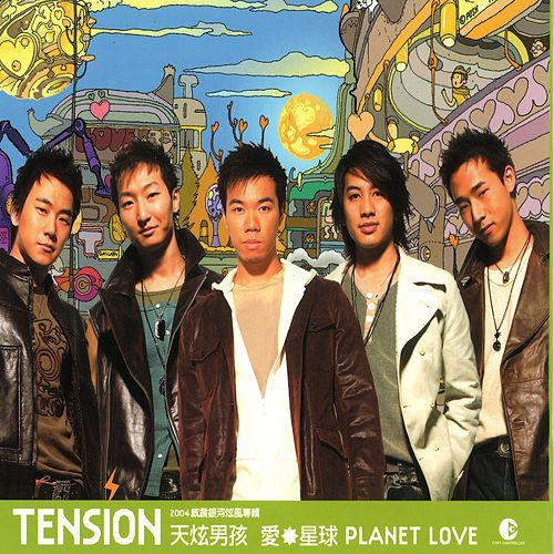 Planet Love by Tension