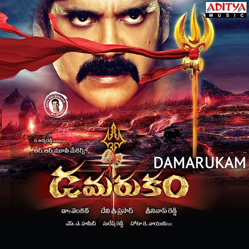 Damarukam (Original Motion Picture Soundtrack) by Various Artists