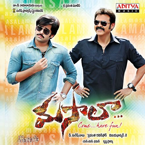 Masala (Original Motion Picture Soundtrack) by Various Artists