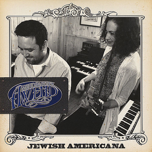 Jewish Americana by Amanda