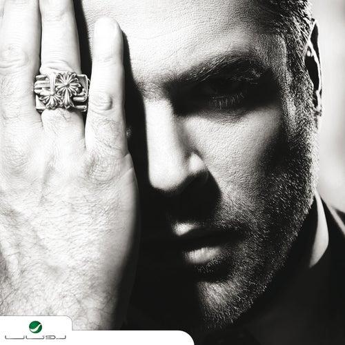 Wael 2015 de Wael Kfoury