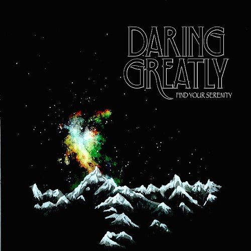 Find Your Serenity by Daring Greatly