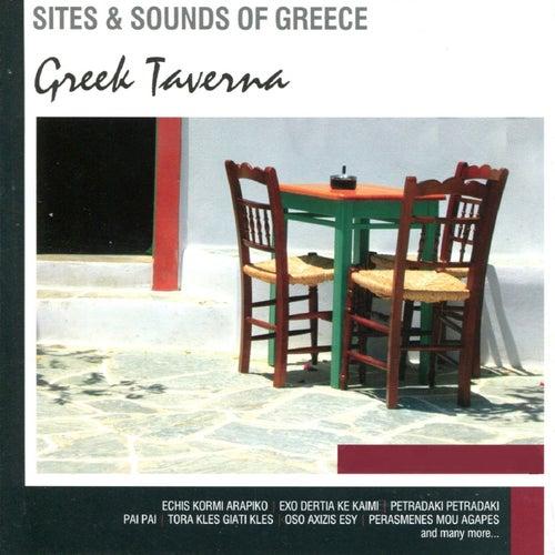 Greek Taverna by Various Artists