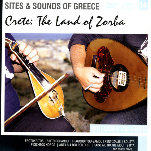 Crete: The Land Of Zorba by Various Artists