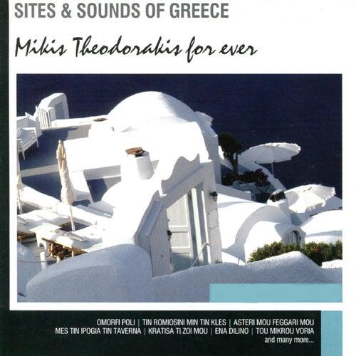 Mikis Theodorakis For Ever by Mikis Theodorakis (Μίκης Θεοδωράκης)