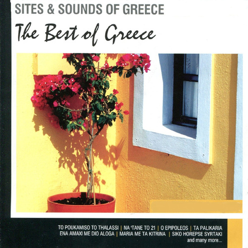 The Best Of Greece by Various Artists