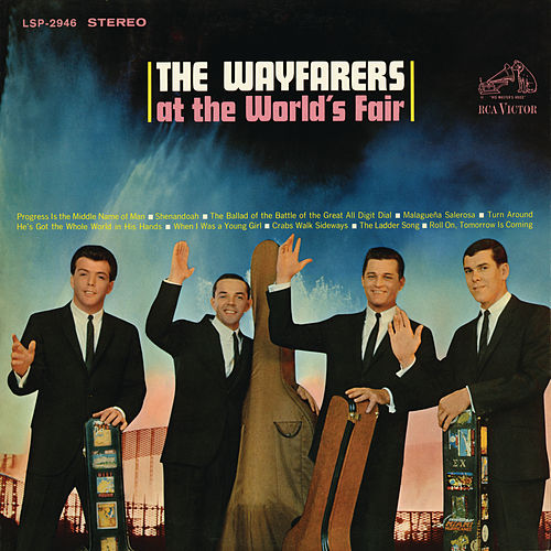 At the World's Fair de The Wayfarers