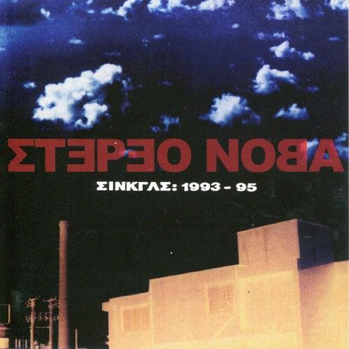 Singles: 1993 - 95 by Stereonova (Στέρεο Νόβα)