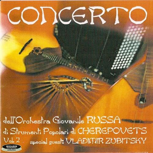 Volume 2 by Orchestra Giovanile Russia