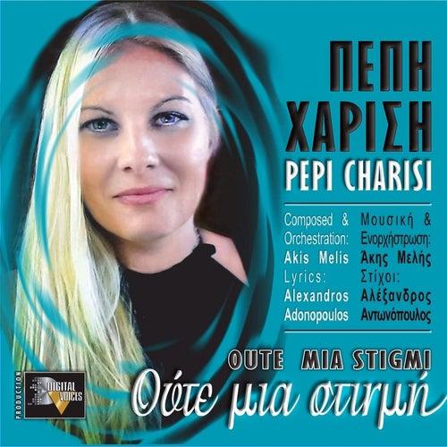 Oute Mia Stigmi by Pepi Charisi