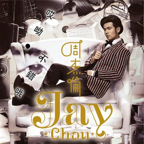 Aiyo, Not Bad de Jay Chou