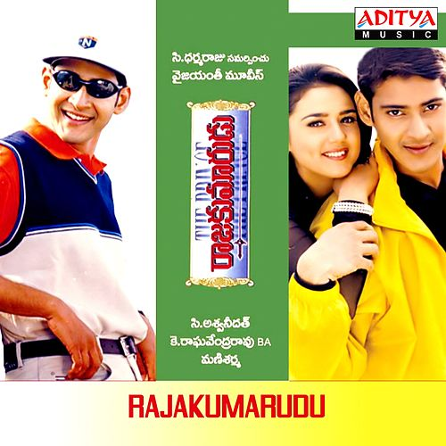 Rajakumarudu (Original Motion Picture Soundtrack) by Various Artists