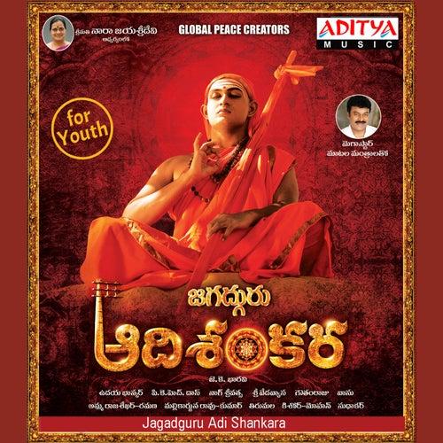 Jagadguru Adi Shankara (Original Motion Picture Soundtrack) by Various Artists