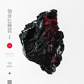 Thousand Thursday by Michna