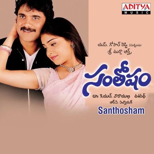Santhosham (Original Motion Picture Soundtrack) by Various Artists