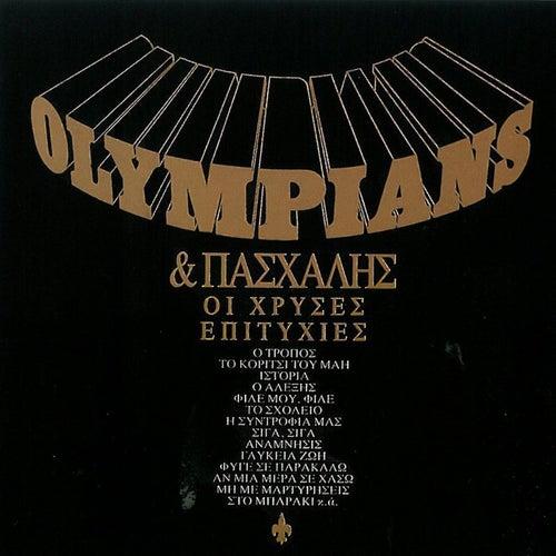 Oi Chryses Epitychies [Οι Χρυσές Επιτυχίες] von Pashalis (Πασχάλης)