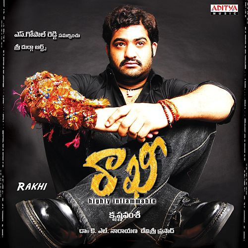 Rakhi (Original Motion Picture Soundtrack) by Various Artists