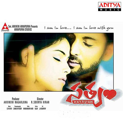 Satyam (Original Motion Picture Soundtrack) by Various Artists